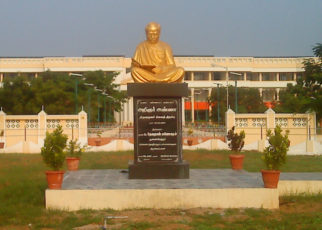 Anna University Affiliated colleges in tiruchirappalli