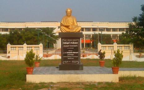 Anna University Affiliated colleges in tiruchirappalli